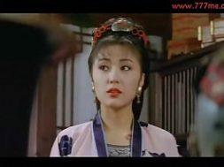 โป๊ เอากับก่อนนอน เย็ดสาวจีน หีบาน หีจีน